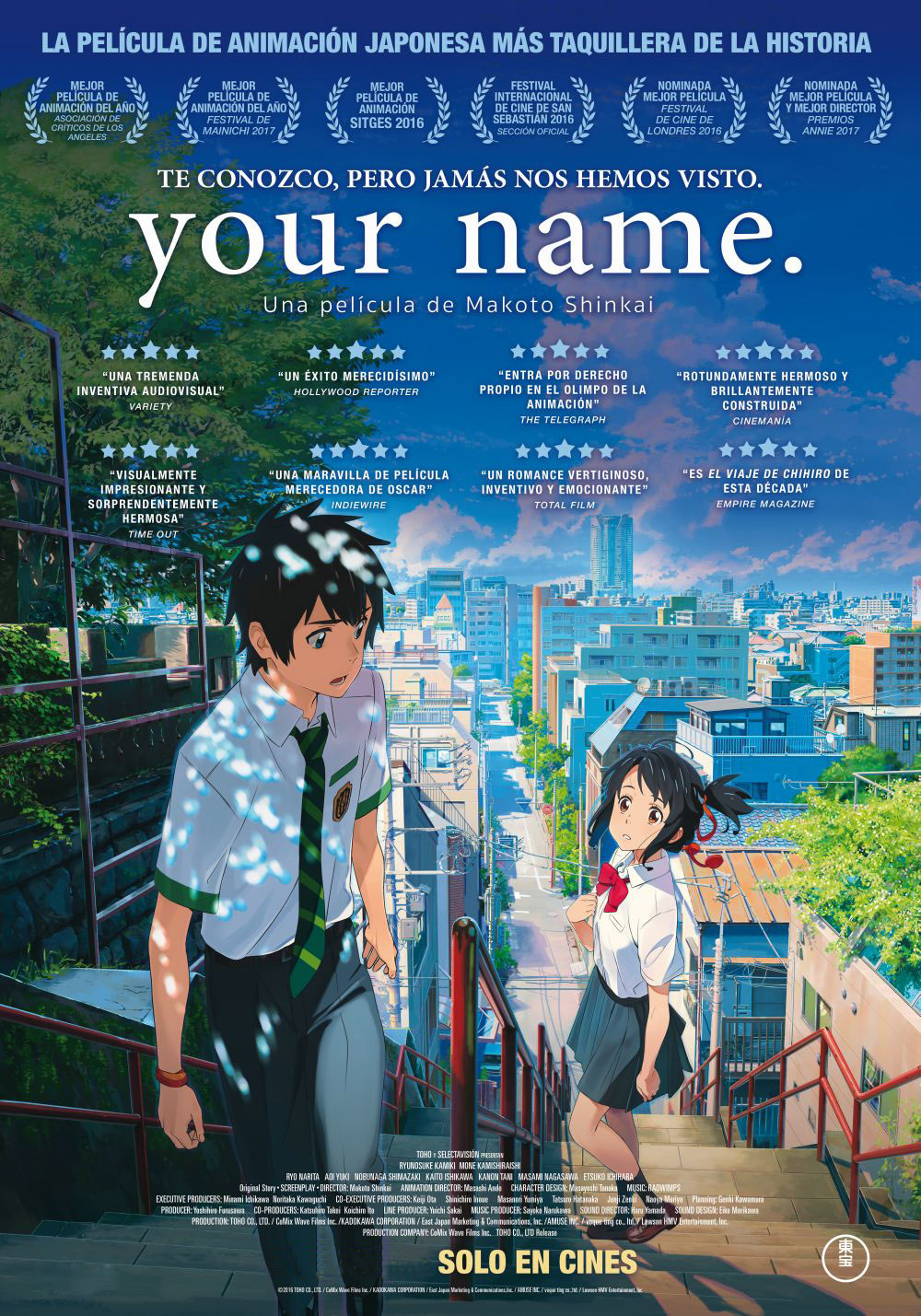 your-name_102874